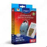 Фильтр для пылесоса Topperr BS 3