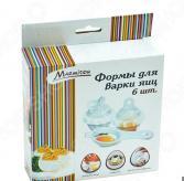 Формы для варки яиц и ложка-сепаратор Marmiton 17012