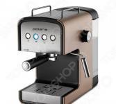 Кофеварка Polaris PCM 1526E