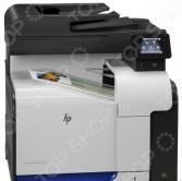 Многофункциональное устройство HP LaserJet Pro 500 color MFP M570dw