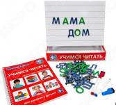 Набор обучающий для ребенка Школа будущего «Учимся читать: слова и предложения»