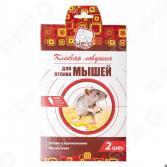 Ловушка для мышей Help 80260