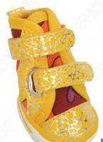 Обувь для собак DEZZIE «Лимон»