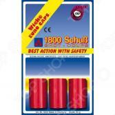 Пистоны Sohni-Wicke 100-зарядные
