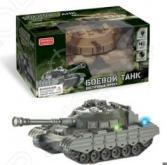 Танк игрушечный Zhorya Х75205. В ассортименте
