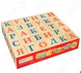 Кубики обучающие Теремок с буквами