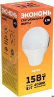 Лампа светодиодная Старт ECO LEDGLSE27 15W 40