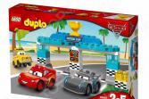 Конструктор для малышей LEGO Duplo «Гонка за Кубок Поршня»