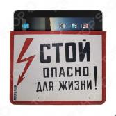 Чехол для iPad Mitya Veselkov «Стой!»