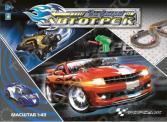 Трек гоночный 1 Toy Т10185