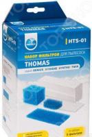 Набор фильтров для пылесосов Neolux HTS-01 (787203)