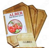 Набор разделочных досок Alber «Ромб 45»