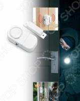 Сигнализация для окон и дверей Bradex Small Signaling «Безмятежность»
