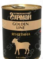 Корм консервированный для собак Четвероногий Гурман Golden «Ягненок натуральный в желе»