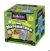 Сундучок знаний BrainBox «Мир математики»