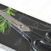 Ножницы Tinita