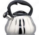 Чайник со свистком Bohmann BH-9915