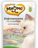 Корм влажный для кошек Мнямс «Бефстроганов по-тасмански» с мясом страуса