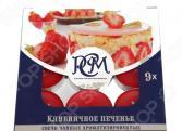 Набор свечей чайных Русская свечная мануфактура «Клубничное Печенье»