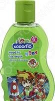 Шампунь детский Kodomo «С головы до пят. Яблоко»