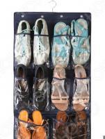 Органайзер для обуви подвесной Ruges «Слайд-6»