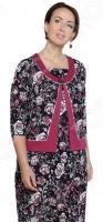Платье VEAS «Игривая мечта». Цвет: розовый