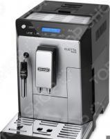 Кофемашина DeLonghi ECAM 44 624 S