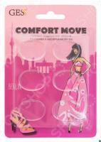 Подушечки гелевые против давления и натирания обуви Gess Comfort Move