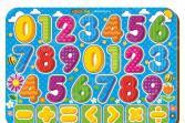 Набор обучающий для ребенка WoodLand «Рамка-вкладыш: Изучаем цифры с знаками»