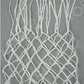 Сетка баскетбольная Atemi T4011N