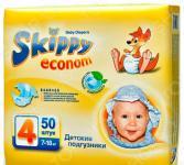 Подгузники SKIPPY Econom 7017