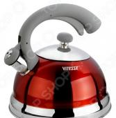Чайник со свистком Vitesse VS-1116