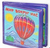 Книжка для ванны развивающая Yako 1724252