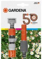 Набор для полива Gardena «Юбилейный выпуск» 18293-34.000.00