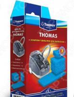 Фильтр для пылесоса Topperr FTS 1