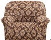 Натяжной чехол на кресло «Виста. Классик Коричневый»