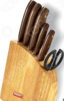 Набор ножей Vitesse Alanala