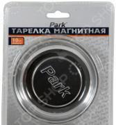 Тарелка магнитная для хранения крепежа Park MAG4