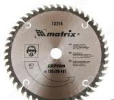 Диск пильный по дереву MATRIX Professional