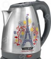 Чайник Vitesse VS-160