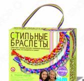 Набор для изготовления браслетов 4M «Стильные браслеты»