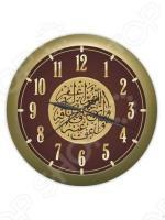 Часы Вега П 1-8/7-209 «Мусульманские» Арабская вязь»