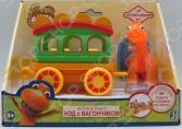 Игровой набор с фигуркой Tomy «Поезд динозавров: Нэд». В ассортименте