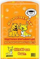 Подстилки для котят впитывающие Пелигрин «Доброзверики. Приучение к туалету»