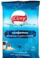 Салфетки влажные гигиенические для собак и кошек Cliny К101
