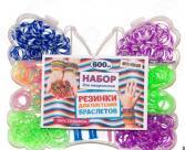 Набор резиночек для плетения Mitya Veselkov «Бабочка 1»