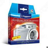 Средство для стиральных и посудомоечных машин «Анти-грязь»