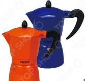 Кофеварка Bekker BK-9352. В ассортименте