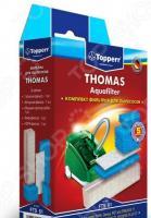 Фильтр для пылесоса Topperr FTS 61