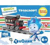 Конструктор-игрушка Город игр «Фиксики. Локомотив»